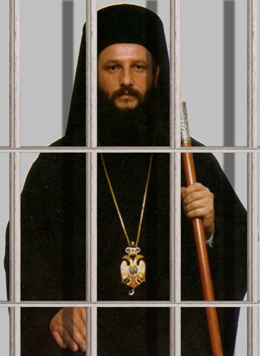 Archbishop Jovan of Ohrid